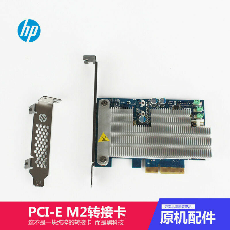 HP 742006-003 Z Turbo Drive G2 M.2 PCI-e High Profile Card Only for HP Z Series