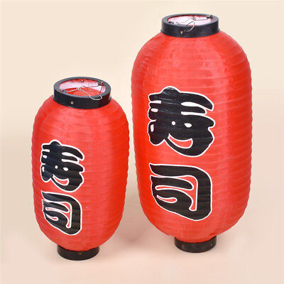 Sushi Lampion 1x Lampenschirm 8Zoll/10Zoll Dekoration Geschäftdeko Japanische