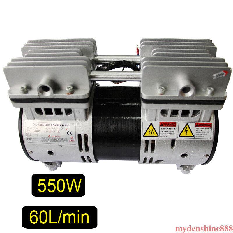 550W Medical Dental Lab Noiseless Oilless Oil Free Air Compressor Motor Turbine