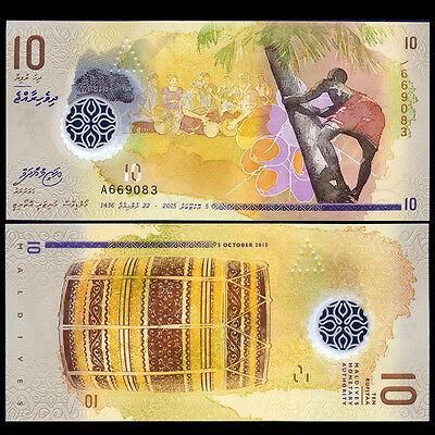 Maldives 10 Rufiyaa, 2015/2016, P-New, Polymer, UNC>New Design