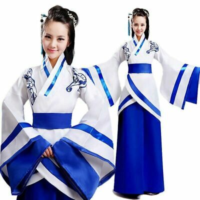 Asian Women Costume (Asian Chinese Dress Women Adorable Cute Tradition  Dance Performance)