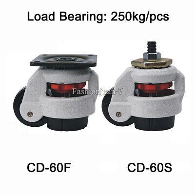 4pcs Adjustable Industrial Casters Retractable Leveling Machine Caster Load250kg
