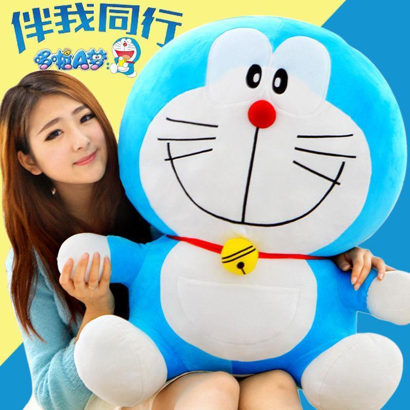 2020 Giant Doraemon Plush Toy Big Japanese Doll Pillow Kid Cartoon Kid Gift 25