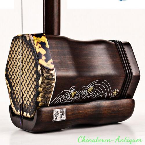 XINGHAI Brand Macassar ebony wood ERHU Chinese fiddle violin two-stringed #0156