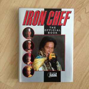 Iron Chef: The Official Book - Food Network