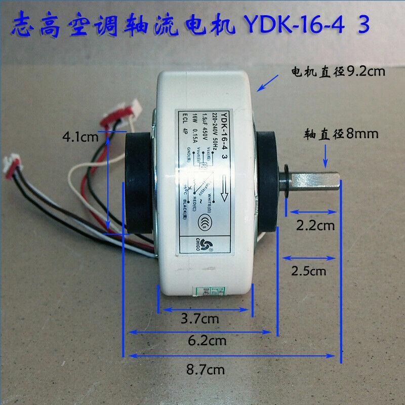 YDK-16-4  Original indoor hanging air conditioner motor