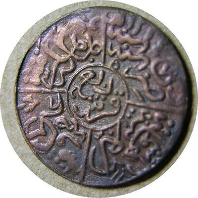 Usado, elf Hejaz Saudi Arabia 1/4 Piastre  (1920)  AH 1334//5 segunda mano  Embacar hacia Argentina