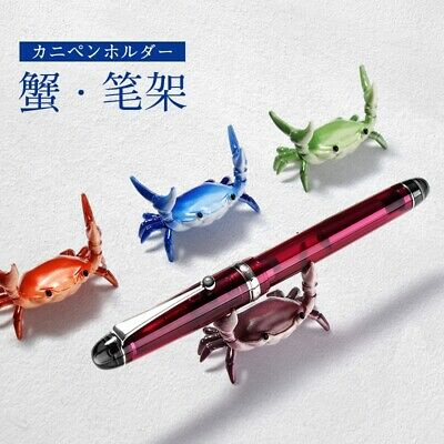 - 1Pc Crab Fountain Pen Stand 4 Colors Optional