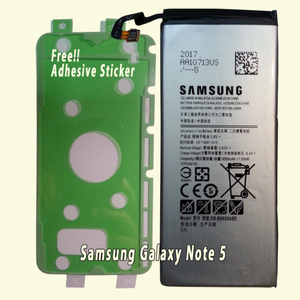 New Battery for Samsung Galaxy Note 5 EB-BN920ABE SM-N920 include free back cover adhesive sticker