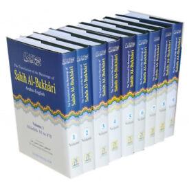 Sahih al-Bukhari Full set (9 Volumes)
