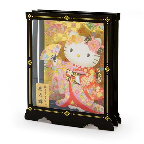 Hello Kitty Cherry Blossom Fan Dance Decorative Pop Up Card