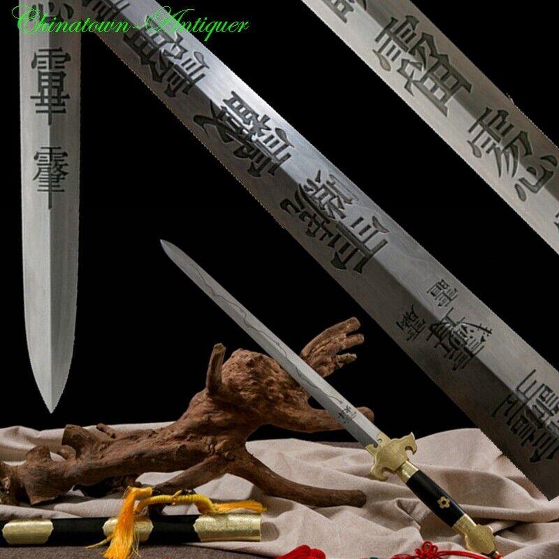 Taoist Priest Magic Charm 7 Star Sword Knive Pattern Steel w Clay Tempered #3090