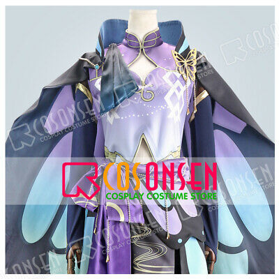 Ensemble Stars Sena Izumi Butterfly of Dreams and Reality Cosplay Costume Made](Costume Of Butterfly)