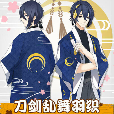 Touken Ranbu Online Mikazuki Munechika Anime Kimono Haori Yukata Bathrobe Coat