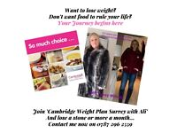 Want to Lose Weight? Join me and Cambridge Weight Plan to lose a stone or month each month!