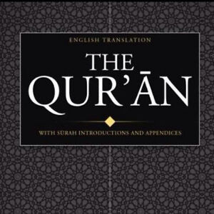 Get Free Quran in English and know more about islam
