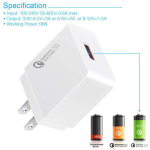 Chargeur rapide USB mural 18W compatible Qualcomm Qc3.0 **NEUF**