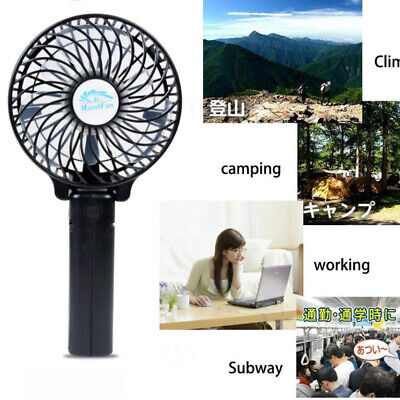 Mini 18650 Battery Operated Hand-held Desk Cooling Fan USB Rechargeable - Battery Operated Hand Held Fans
