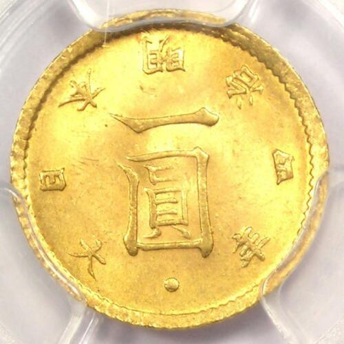 1871 Japan 1 Yen Coin (M4 High Dot) - PCGS MS65 (Gem BU) - Rare in MS65!