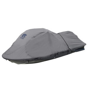 Lunex RS-1 Watercraft Cover
