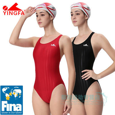 (YINGFA Womens Girls Competition Training Racing swimsuit Fina Approved 982 )