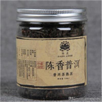 50g Yunnan Canned Pu-erh Tea Chen Xiang Small Tuo Cha Puer Tea Pu Er Cooked Tea