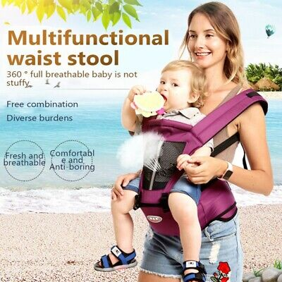 Infant Baby Carrier Toddler Kid Waist Hip Seat Stool Wrap Be
