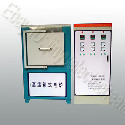 1700 1288 Box Muffle Chamber Oven High Temp. Dental Sintering Furnace