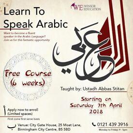 FREE Arabic Training