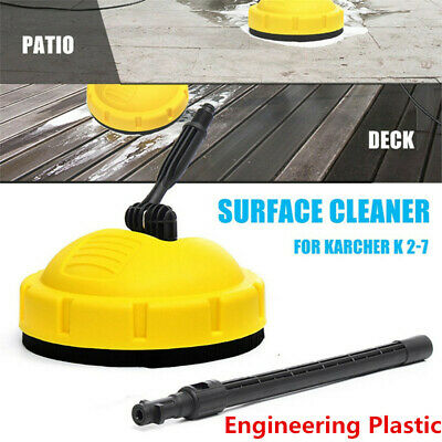 Rotary Pressure Washer Car Surface Floor Wall Patio Cleaner For KARCHER K2 K3 K4
