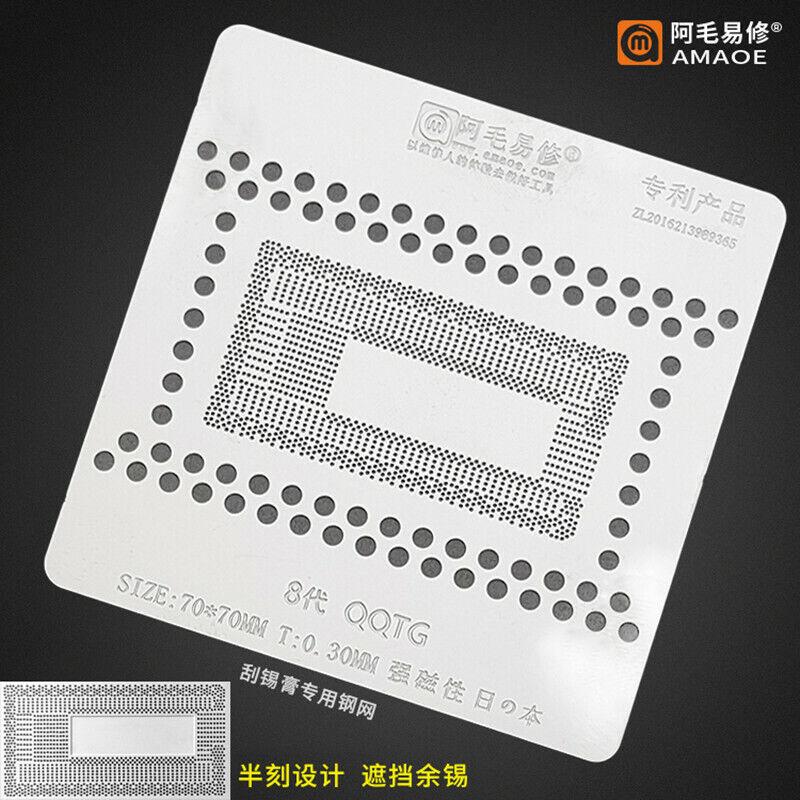 AMAOE BGA Stencil For Macbook CPU IC 8th Generation QQTG Chip Reballing Tin