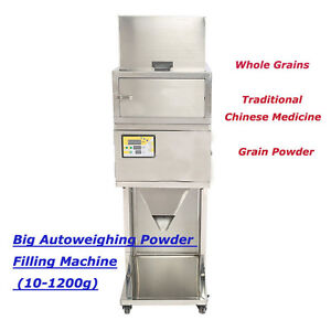 10-1200g Granular and Powder Filler Popcorn Peppermint Filling