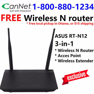 FREE Asus RT-N12 Wireless N Router with NEW cable internet order