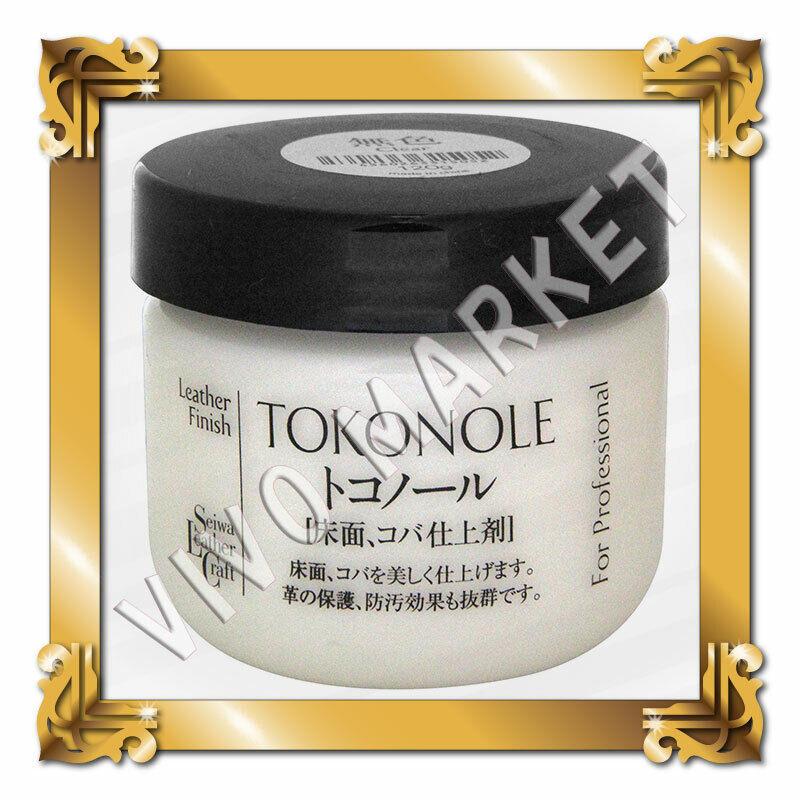 Seiwa Tokonole Leathercraft Tragacanth Leather Burnishing Gum