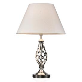 Wayfair Bratton 52cm Silver Table Lamp