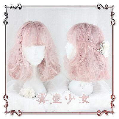 Japanese Harajuku Sweet Lolita Dreamlike Pink Fairy Curly Short Cosplay Cute Wig