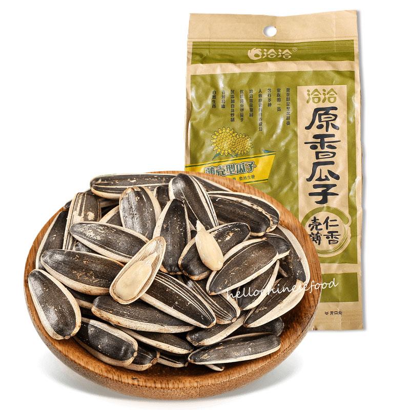 童年记 爆款多味瓜子 5小袋 黑壳//白壳 sunflower seeds