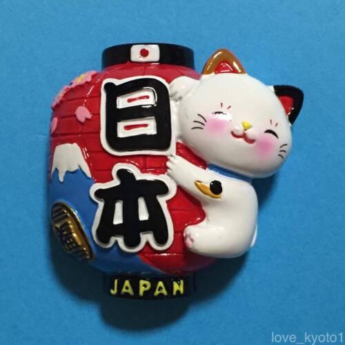 Maneki Neko Fridge Magnet Hold Lantern Lucky Money Fortune Cat Cute Kawaii