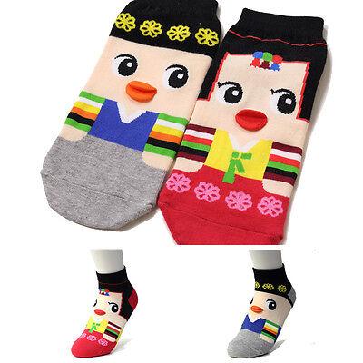 2 Pairs Groom and Bride Character Socks Women Big Kids Girl Boy New Unisex Socks
