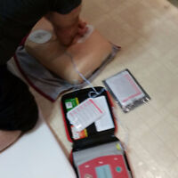 CPR/AED/First Aid Care for Children certification
