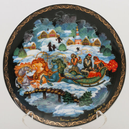 8 inch Russian Decorative Plate, Winter Troika Palekh Style
