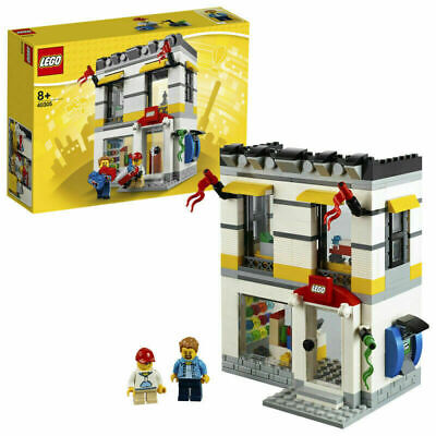 LEGO Microscale LEGO Brand Store Exclusive #40305 8+ yrs 362 pcs NEW Sealed