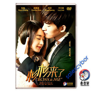 Boss & Me 杉杉来了 Chinese/ Taiwanese Drama (Excellent English Subs & Quality)
