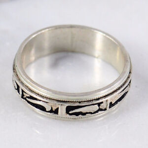 Sterling Silver 5mm Tribal Band Ring - YYY SIGNED