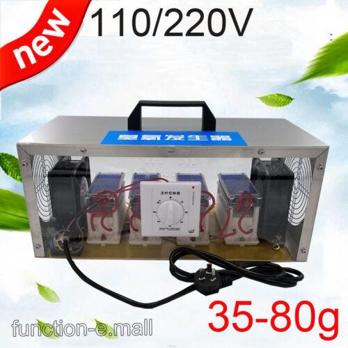 110/220V 35~80G Ozone Generator Air PurifiersOzone Disinfection Machine LongLife