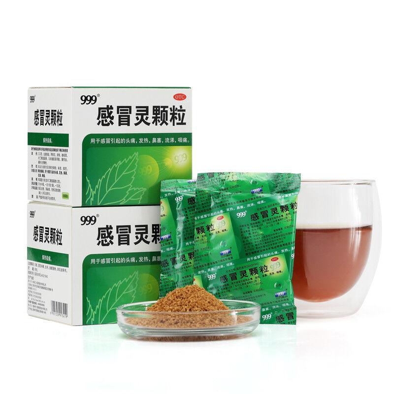 1~6 Boxs China medicine 999 Cold Remedy Granular Tea  999感