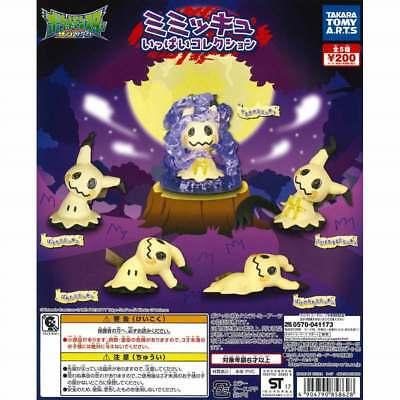 Tomy Pokemon SUN & MOON Mimikyu Ippai Set 5 Collection Gashapon Mini Figure Rare
