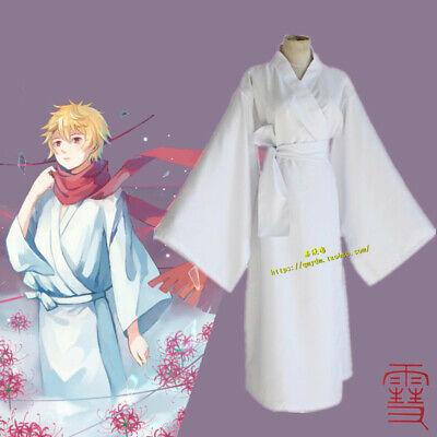 Noragami Yukine Universal Matsuri Weißer Kimono Bademantel Yukata Cosplay Kostüm