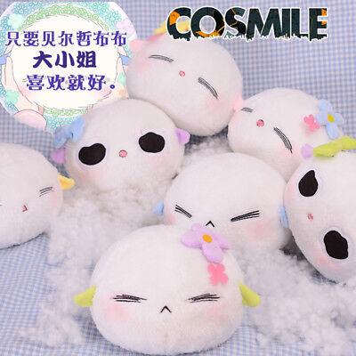 As Miss Beelzebub Likes Beruzebubu-jō no Okinimesu Mama. Plush Doll Toy Mini Sa ()