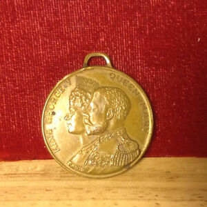 Antique 1911 King George V & Queen Mary Coronation Medal